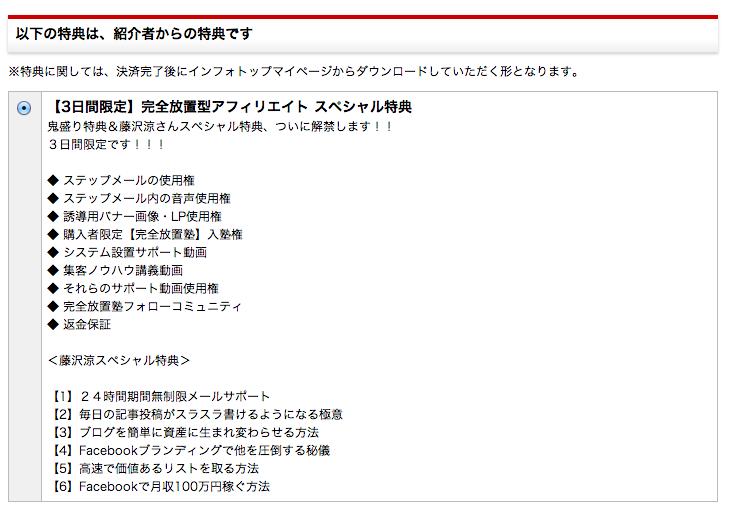 スクリーンショット 2014-07-10 2.03.41