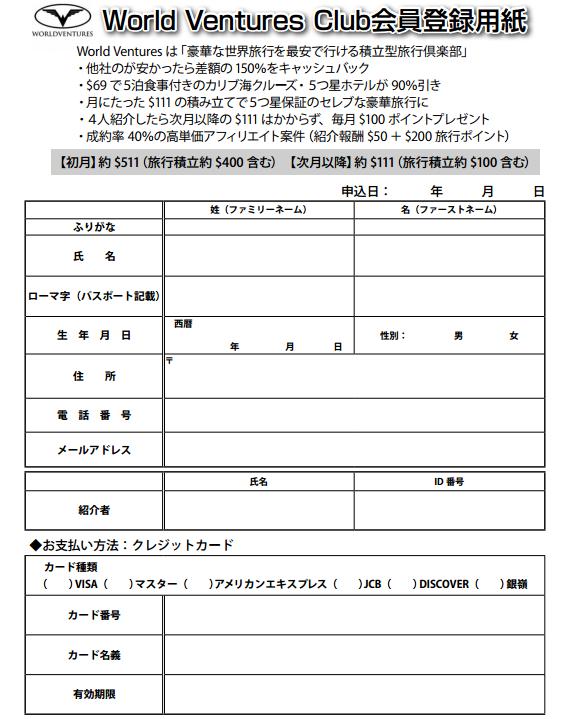 スクリーンショット 2014-12-16 5.11.38